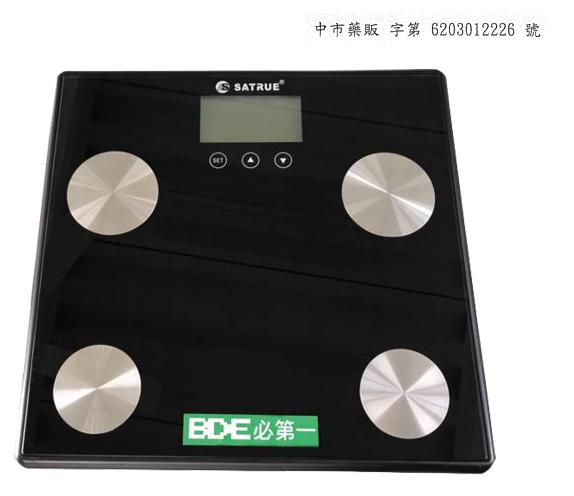超薄型多功能體脂計 WBF-1750 1