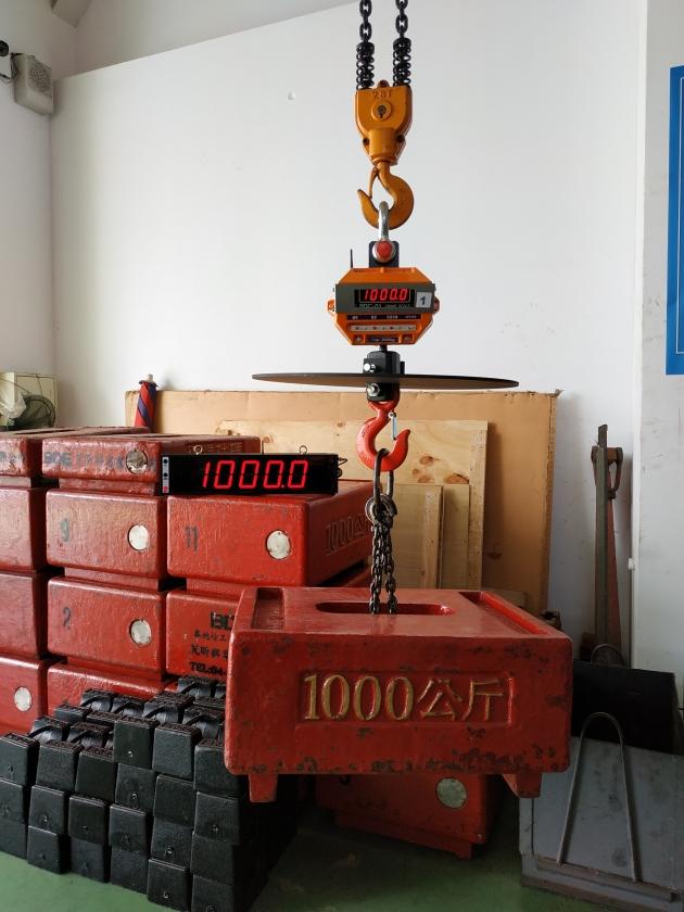 無線電子隔熱吊秤 BDC-01 1