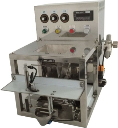 STHP-600 <br>(5g - 15g-以咖啡粉計) 1