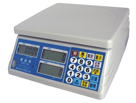 計價秤 TP-15 1