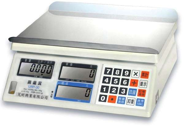 計價秤 UBP-30 1