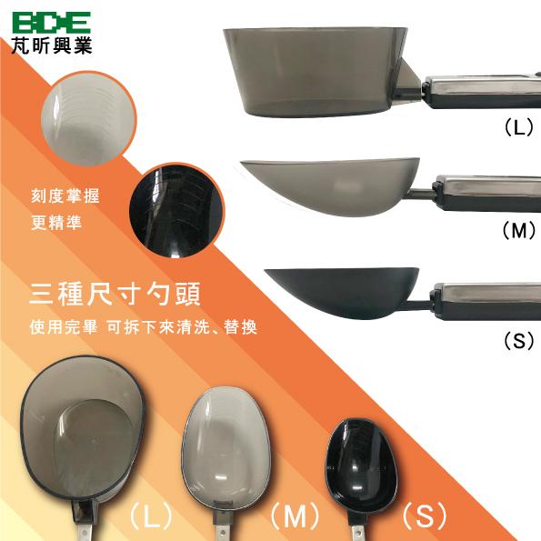 湯匙型電子秤 5